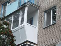 Увеличение балкона фото.